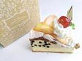 ラ・メゾン アンソレイユターブル パティスリー 白桃とさくらんぼのミルクティータルト
