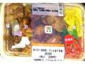 セブンイレブン 鶏の炙り焼ご飯 タレ&柚子胡椒 1食