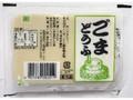 金井食品 ごまどうふ パック180g