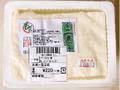 ほし食品 宮城一番豆腐 もめん パック400g