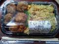 ミニストップ ミニ弁 (から揚げ)飯店炒飯B 1個