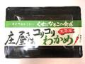 平尾水産 庄屋さんのコリコリわかめ 170g
