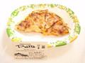 八雲イタリアン ピアット くりりんかぼちゃandモッツァレラチーズピザ