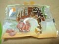 吉田食品 栗まん 1個
