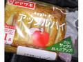 ヤマザキ アップルパイ 1個