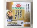 コープ 国産大豆 ひきわり納豆 パック40g×2