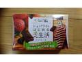 ヘルシーDo ショコラdeはじめる美生活チョコレート 箱8枚
