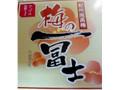 梅の一富士 紀州南高梅 アップル梅 塩分3% 300g