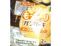 フジパン もっち~りパンケーキ メープル&マーガリン 限定パッケージ 1個