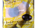 東京バウムクーヘン クリームチーズバウムクーヘン 袋1個