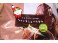 ムッシュ・マスノ アルパジョン クマの手シューラスク プレミアム (チョコレート) 1袋