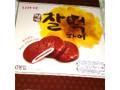 ロッテ(韓国) チャルトックパイ 1箱