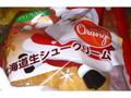 田口食品 北海道生シュークリーム 1個
