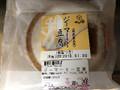 ひので家 ジーマミー豆腐 黒蜜つき 190g