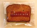 パティスリー・テール チョコレートケーキ 袋1個