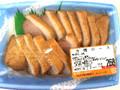 日本フードセンター 合鴨ロース