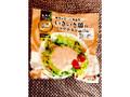 ウェルファムフーズ いきいき鶏のサラダチキン 115g