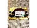鯉城餅 小豆おはぎ 1個