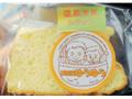 野菜屋ゆうゆう シフォンケーキ 濃厚豆乳シフォン 1個