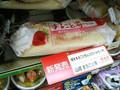 ヤマザキ まるごと苺 袋1個
