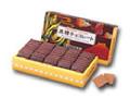 ロイズ石垣島 黒糖チョコ 箱40枚