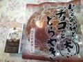 松本製菓 小さくないけどチョコっとどら焼 袋1個