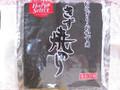 木村商店 ハッピーセレクト きず焼きのり 全形 袋30枚