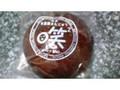 美味芋本舗 花林糖まんじゅう 袋1個