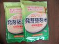 パスパル おいしい 発芽胚芽米 フクロ1kg