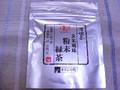 ますぶち園 玄米風味 粉末緑茶