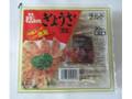 桃ちゃん ぎょうざ 野菜 パック20個