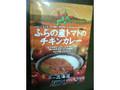 タンゼン・テクニカル・プロダクト ふらの産トマトのチキンカレー 箱180g