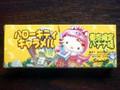 ユニー ハローキティキャラメル 東京限定バナナ味 箱18粒