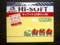 JR東日本リテールネット 森永 ハイソフト 青森りんご味 箱12粒