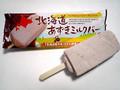 ダイマル乳品 北海道あずきミルクバー 袋90ml
