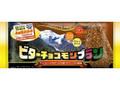竹下製菓 ビターチョコモンブラン 袋125ml