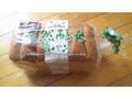 井けだ 抹茶 天然酵母食パン 袋2斤