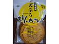 八戸屋 南部煎餅 天ぷらせんべい 袋5枚