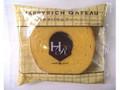 ミニストップ ハピリッチスイーツ バナナバウムクーヘン 袋1個