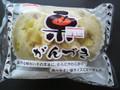 イチノベパン 栗がんづき 袋1個