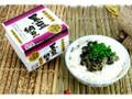 相沢食産 黒豆納豆 パック45g×3