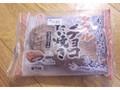 テイスティガーデン ダブルチョコたい焼き チョコクリーム 袋100g