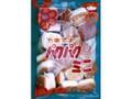 カネ増製菓 パクパクミニ 袋90g