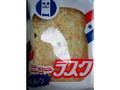 中田製菓 ニューラスク ミルク 袋4個
