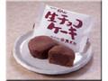 大黒屋 郡山 生チョコケーキ