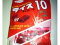 東チョコ ライス10 チョコレート 袋8個