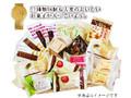 大麦工房ロア 大麦のお菓子箱 11種 16個