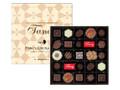 Mary's ファンシーチョコレート