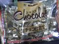 タカオカ ショコラ 生チョコ仕立て 袋210g