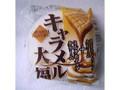 北の国の菓子工房 キャラメル大福 袋1個